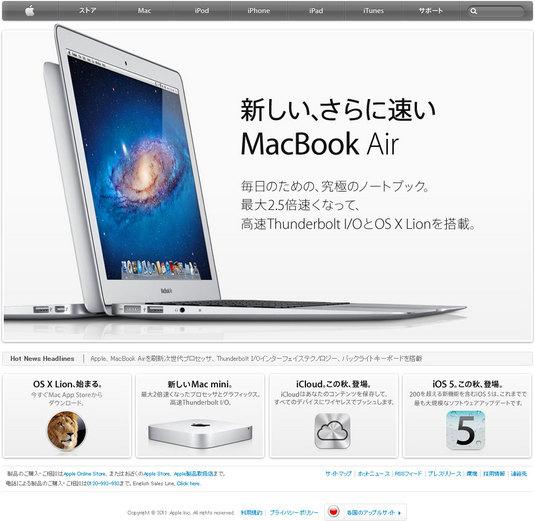 20110721.jpg