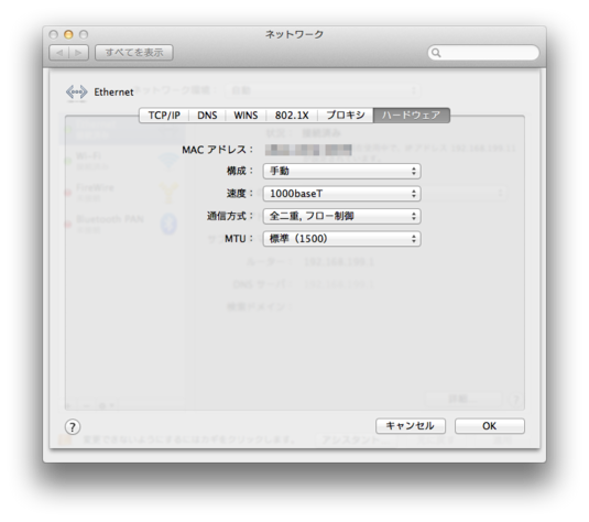 macbookpronet.png