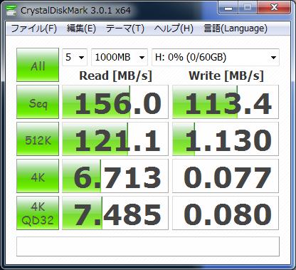 DTHX30-64GB3.0.png