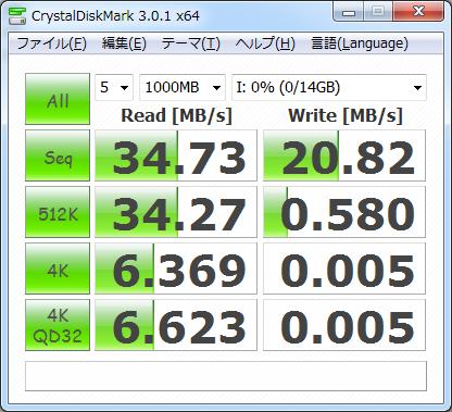 ruf3-s16gs-bk2.0.png