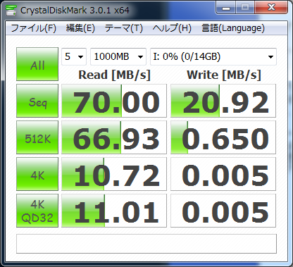 ruf3-s16gs-bk3.0.png